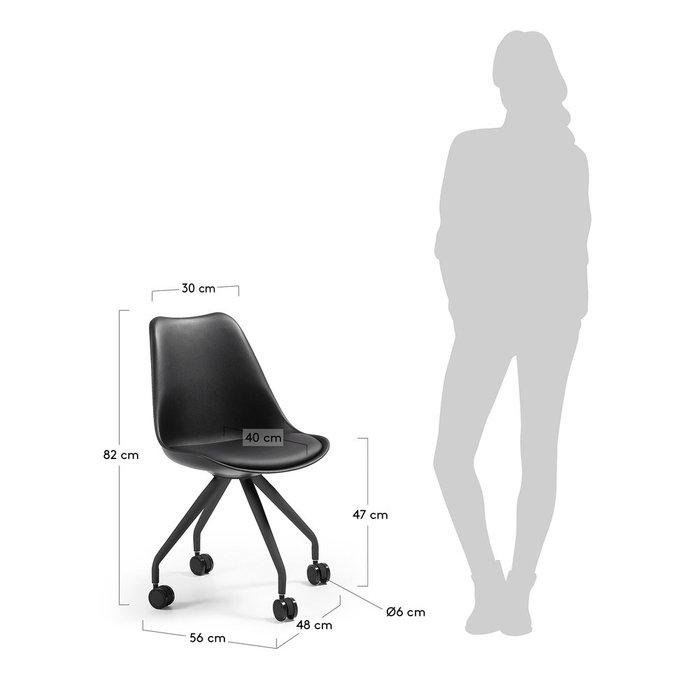 Кресло на колесиках Lars черного цвета