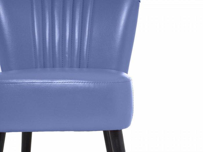 Кресло Barbara синего цвета