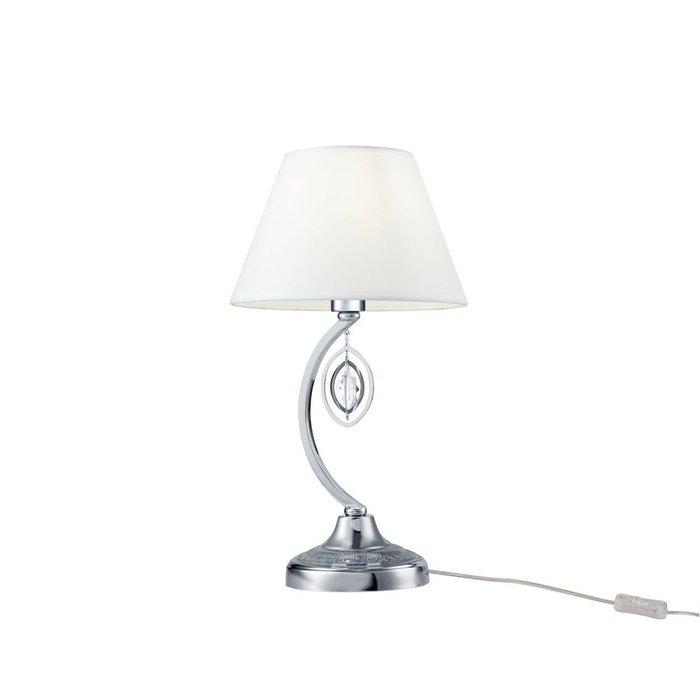 Настольная лампа Luciana с белым абажуром