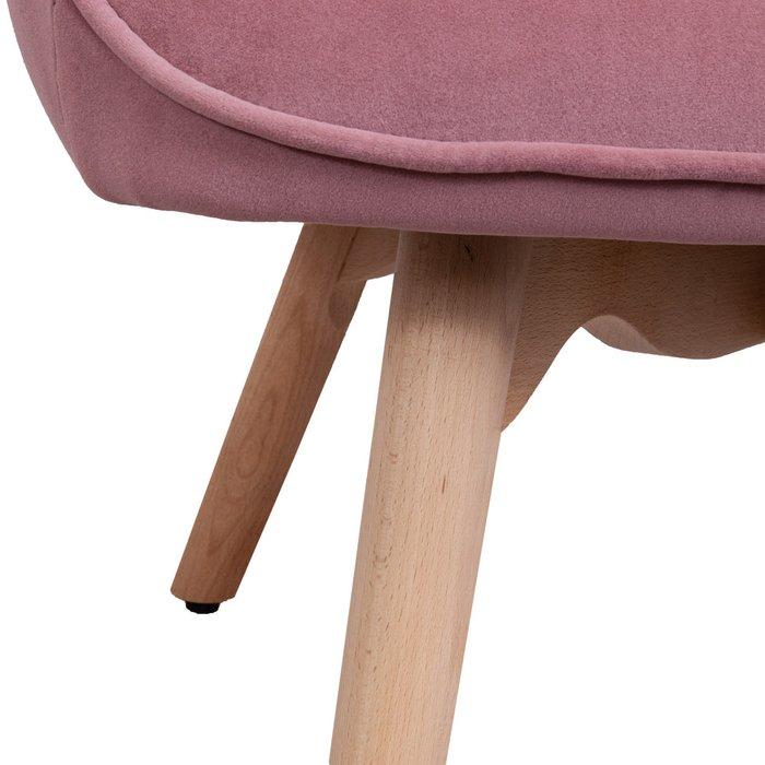 Кресло Bogema розового цвета