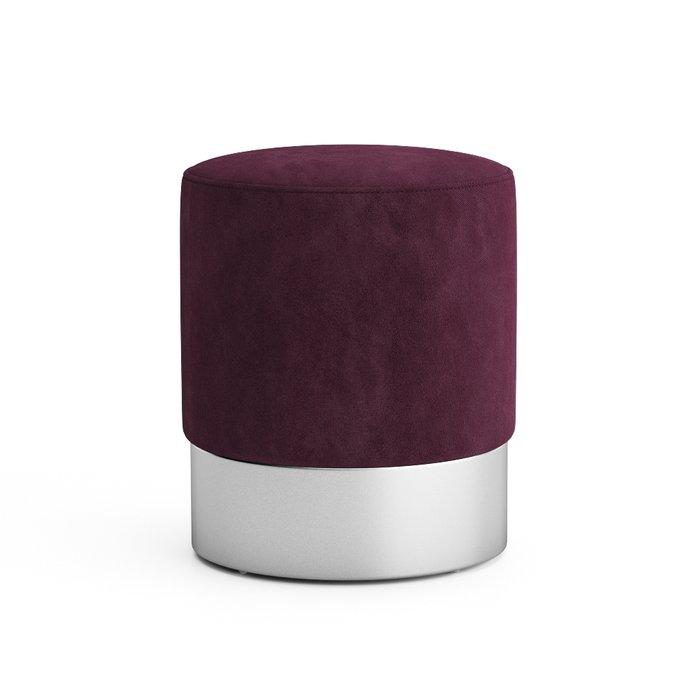 Пуф Domane фиолетового цвета на серебристом основании