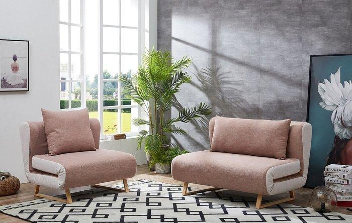 Кресло-кровать Rosy кораллового цвета