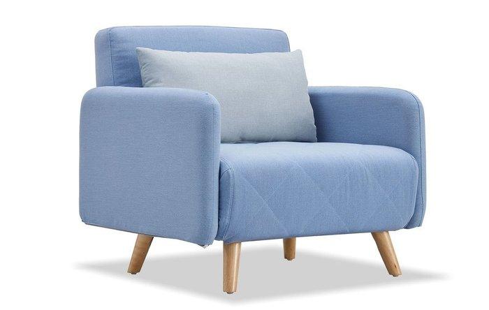 Кресло-кровать Cardiff голубого цвета