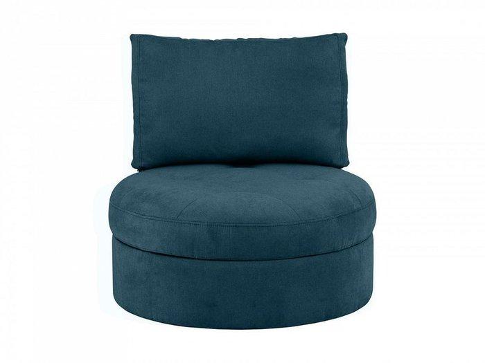 Кресло Wing Round синего цвета