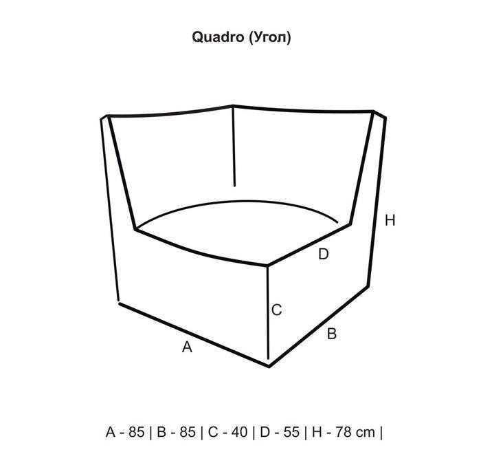 Сет из модулей Quadro Quadro 3mods бежевого цвета
