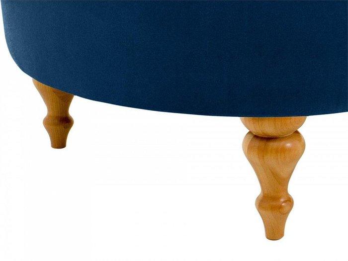 Пуф Meggi темно-синего цвета с емкостью для хранения