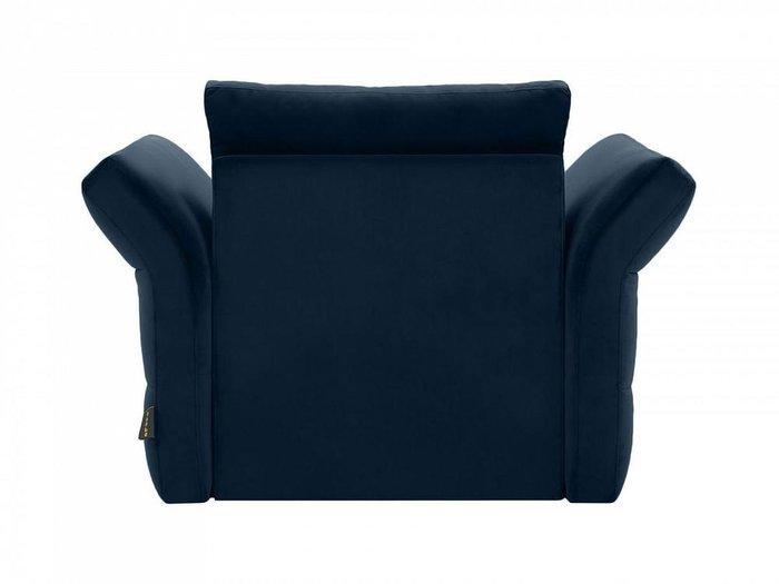 Кресло Wing темно-синего цвета