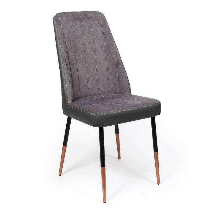 Кухонный стул Мокка Premium серого цвета