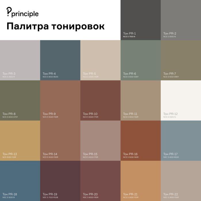 Стол письменный The One Ellipse серо-бежевого цвета