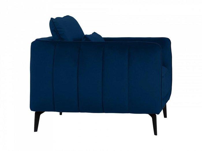 Кресло Amsterdam темно-синего цвета