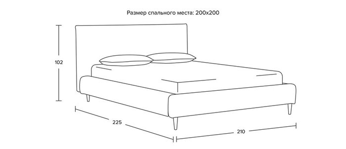 Кровать Эмбер 200х200 темно-серого цвета