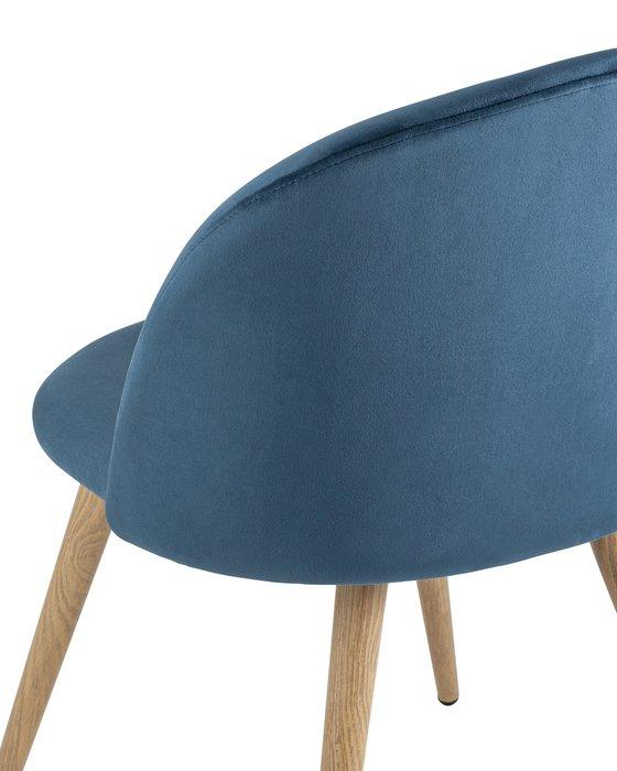 Стул Лион синего цвета