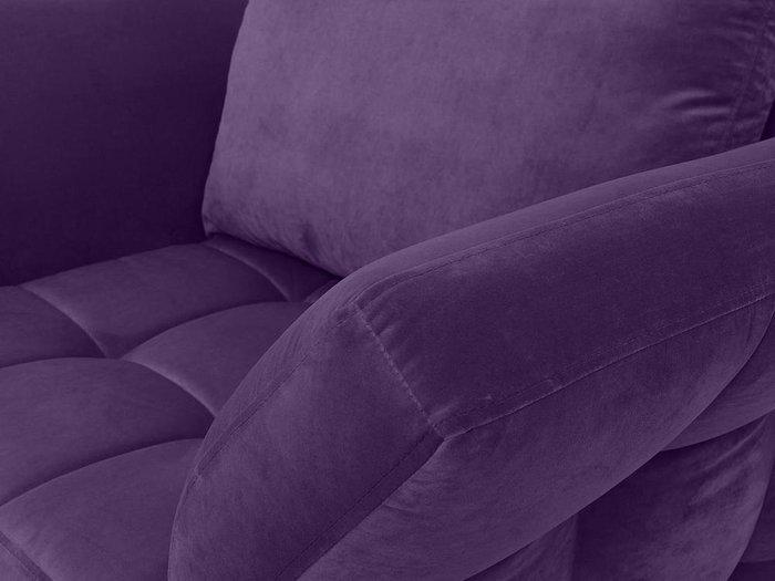 Кресло Wing фиолетового цвета