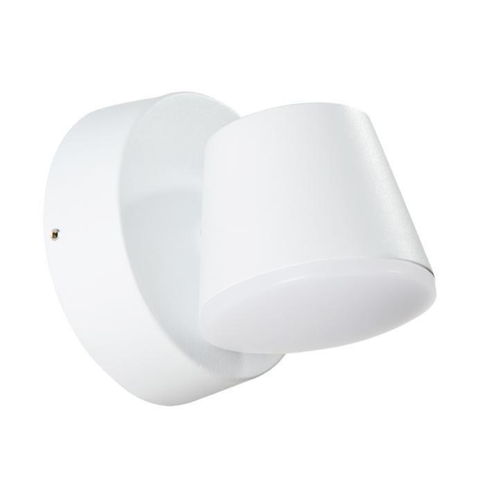 Уличный светодиодный светильник Chico белого цвета