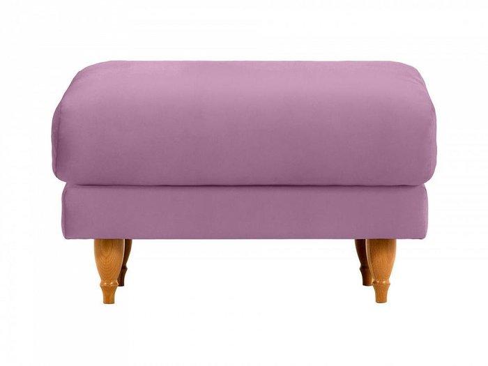 Пуф Italia лилового цвета