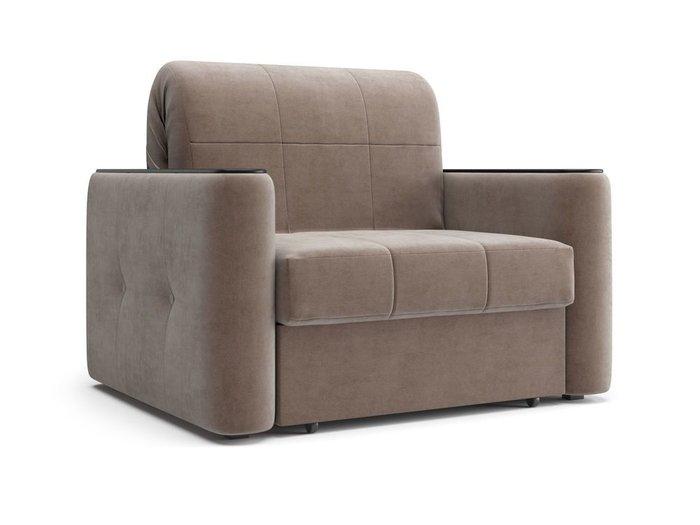 Кресло-кровать Ницца темно-бежевого цвета