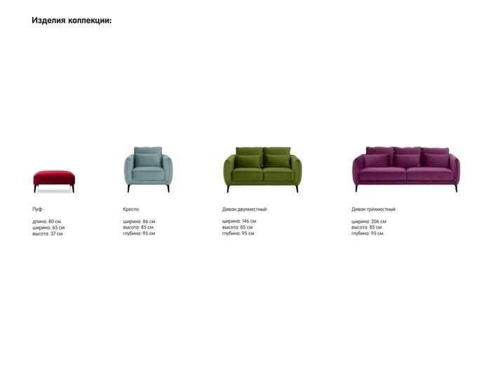 Кресло Amsterdam светло-серого цвета