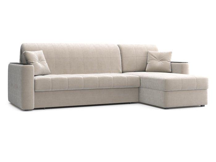 Угловой диван-кровать Ницца бежевого цвета