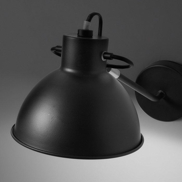 Лампа настенная Odalis черного цвета