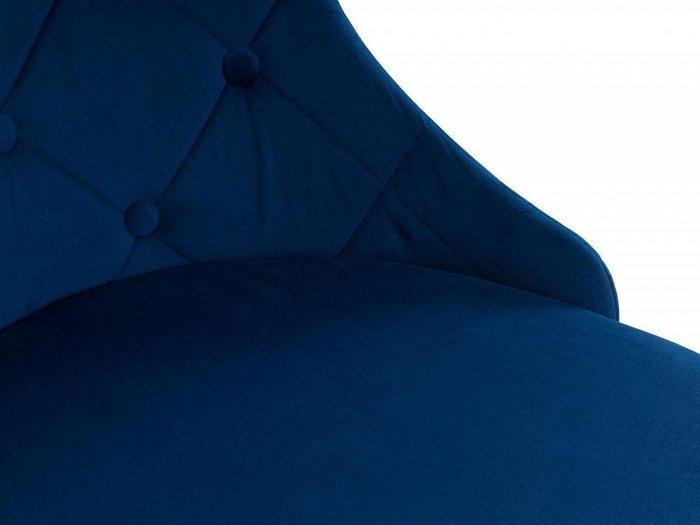 Стул обеденный Batista синего цвета