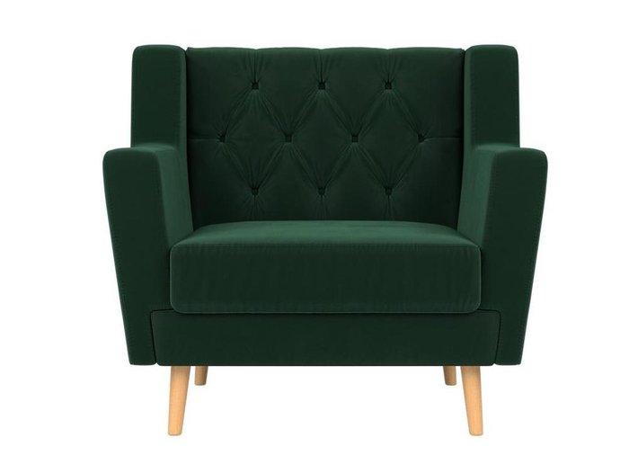 Кресло Брайтон Люкс зеленого цвета
