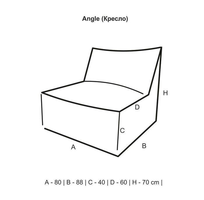 Кресло Angle Лазурного цвета