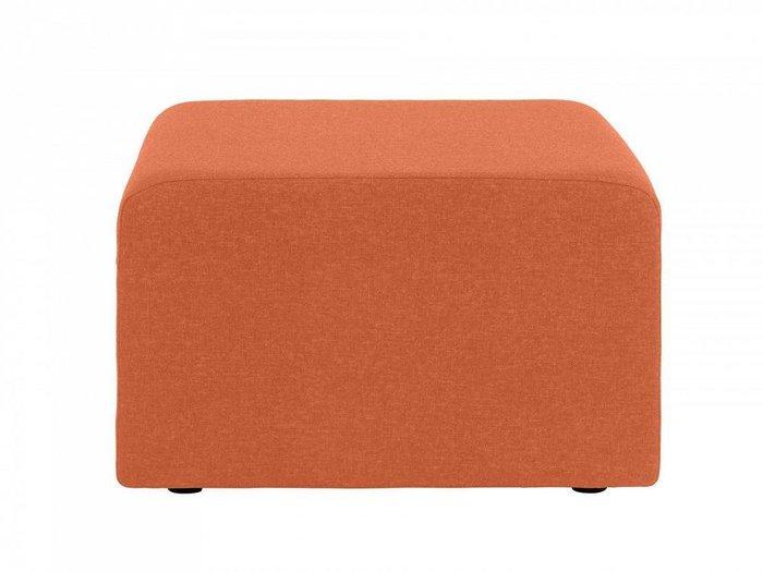 Пуф Kansas оранжевого цвета