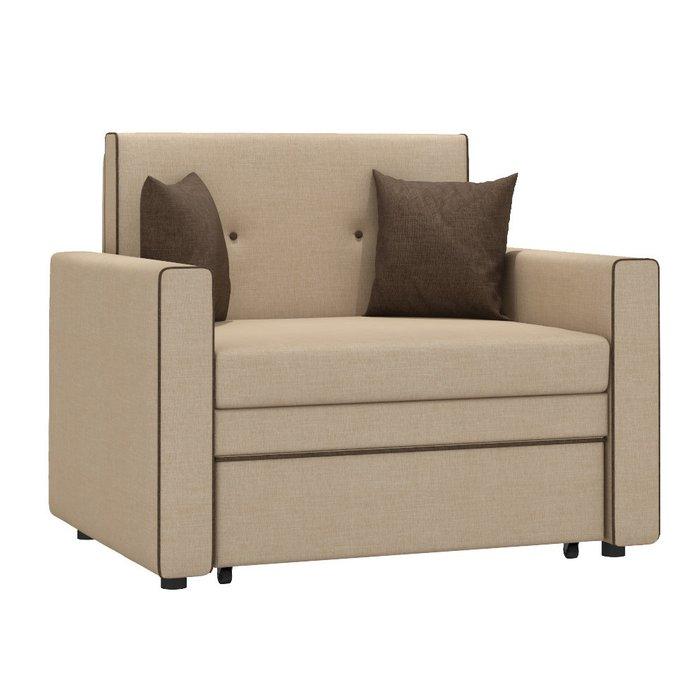 Кресло-кровать Найс бежевого цвета