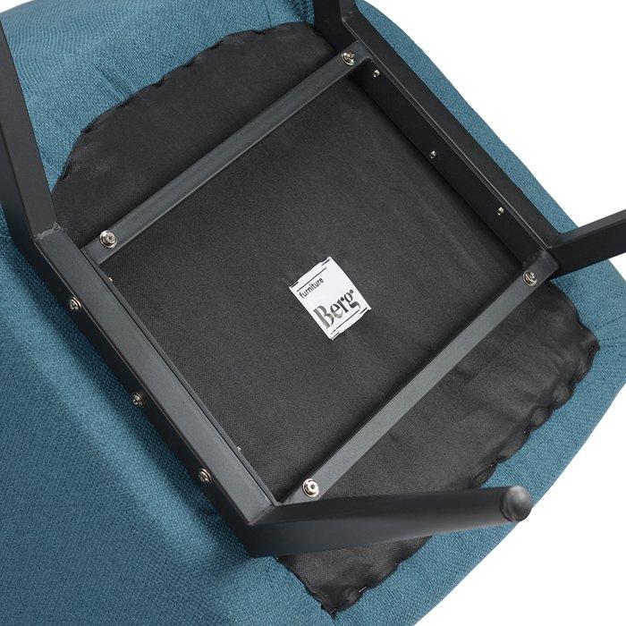 Кресло с подставкой для ног и подушкой Bridjet серо-голубого цвета