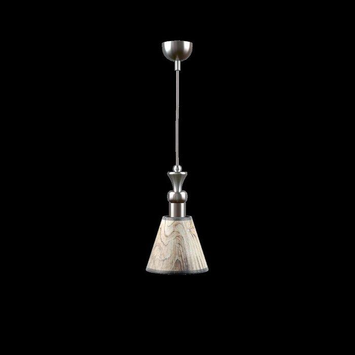 Подвесной светильник Modern с бежевым абажуром