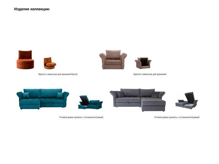 Угловой диван-кровать Wing пурпурного цвета