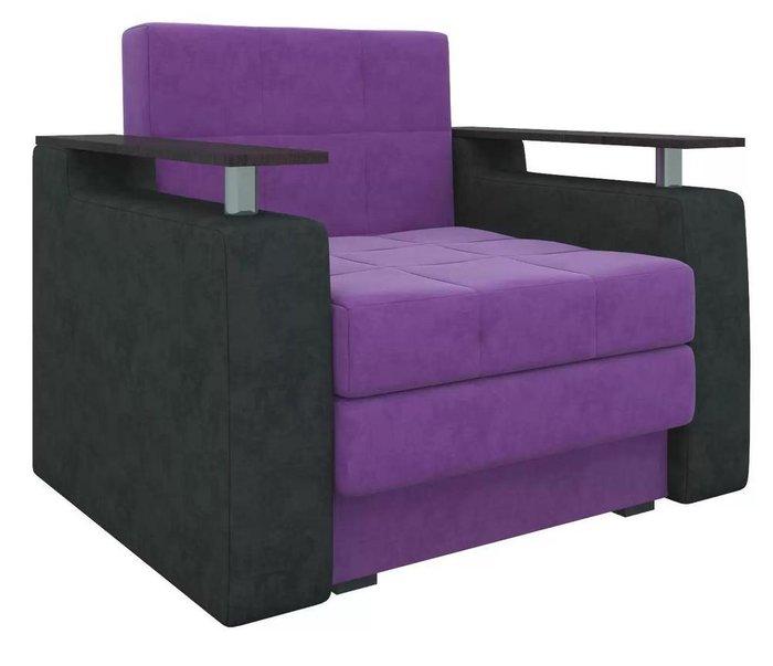 Кресло-кровать Мираж черно-фиолетового цвета