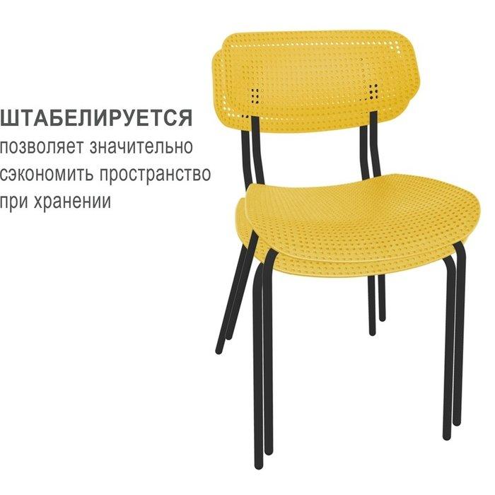 Стул офисный Точка Роста желтого цвета
