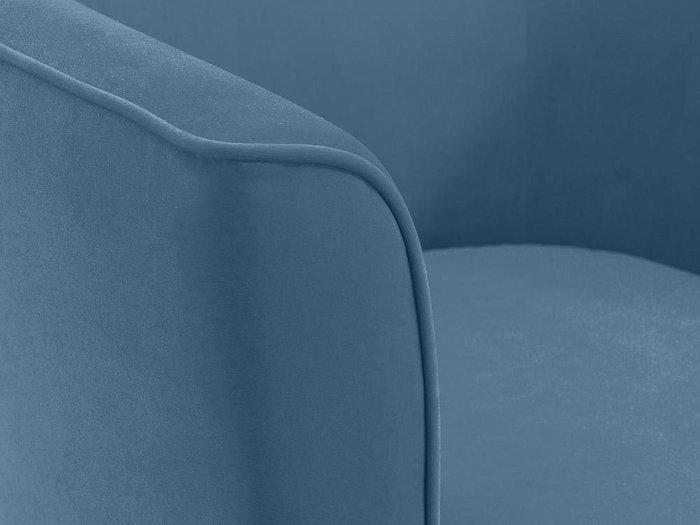 Кресло California синего цвета