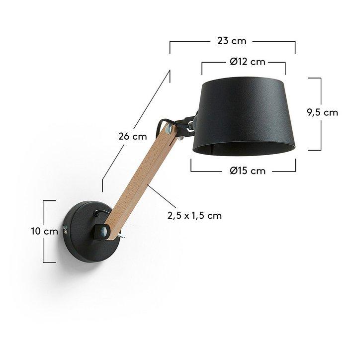 Настенный светильник Move черного цвета