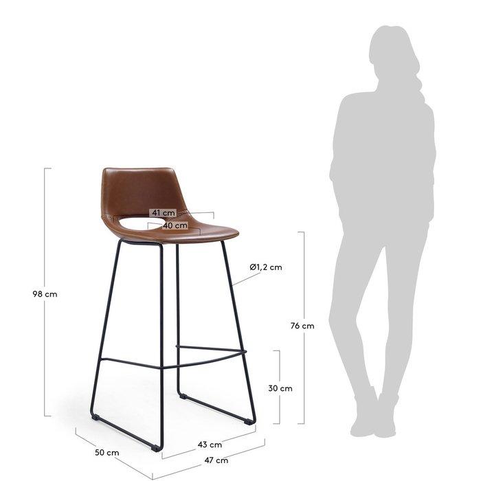 Барный стул Ziegler коричневого цвета