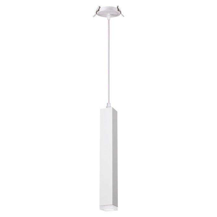 Встраиваемый светодиодный светильник Modo белого цвета