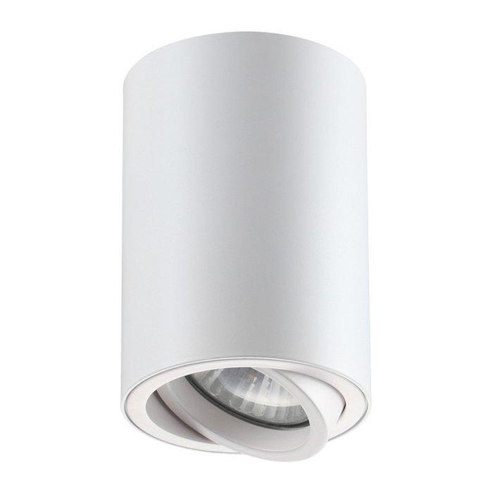 Потолочный светильник Pipe белого цвета