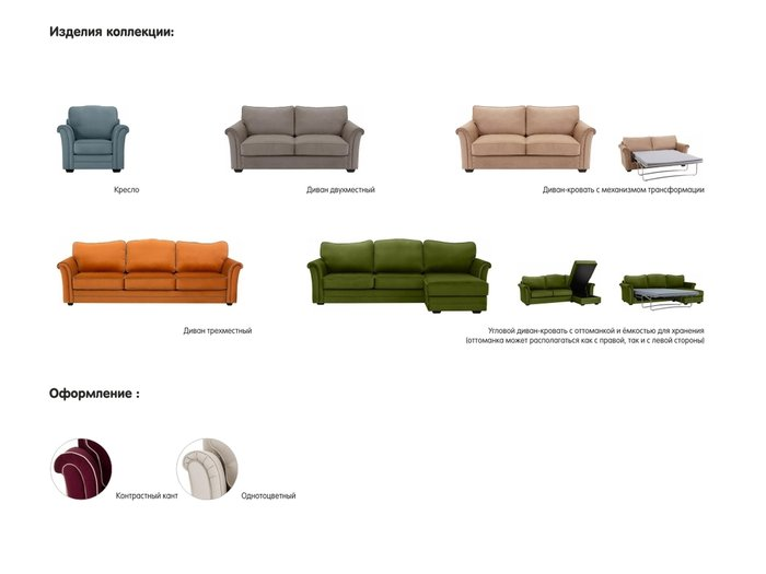 Угловой диван-кровать Sydney коричневого цвета