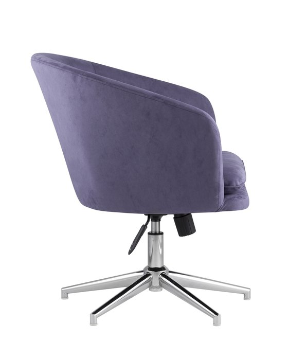 Кресло Харис синего цвета