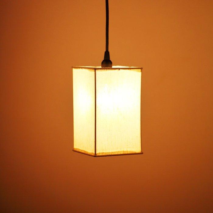 Подвесной светильник Трапеция Белая