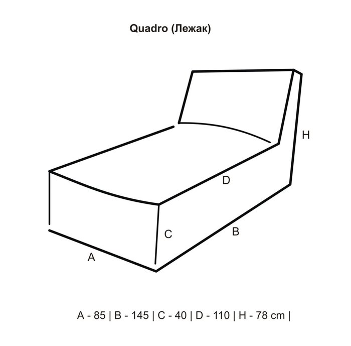 Сет из модулей Quadro Velvet 4mod мультиколор
