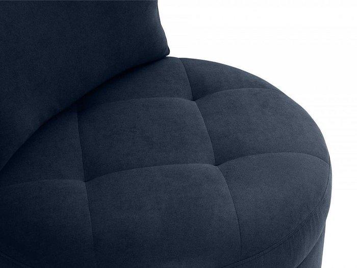Кресло Wing Round темно-синего цвета