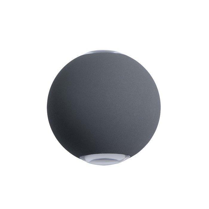 Уличный настенный светодиодный светильник серого цвета
