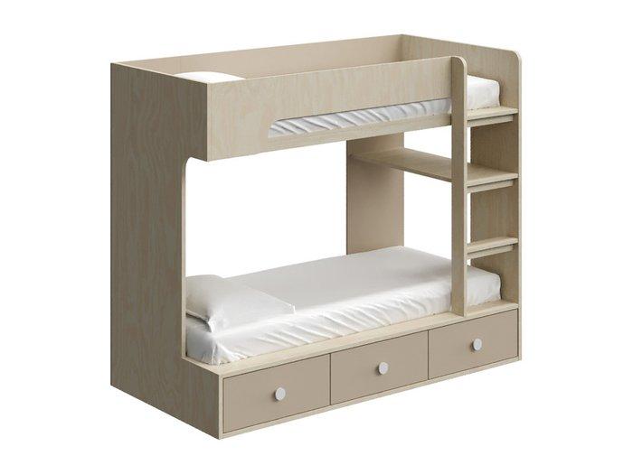 Кровать Yummy двухъярусная с тремя ящиками