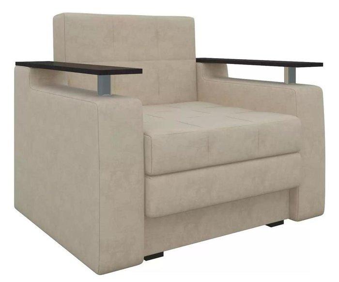 Кресло-кровать Мираж бежевого цвета