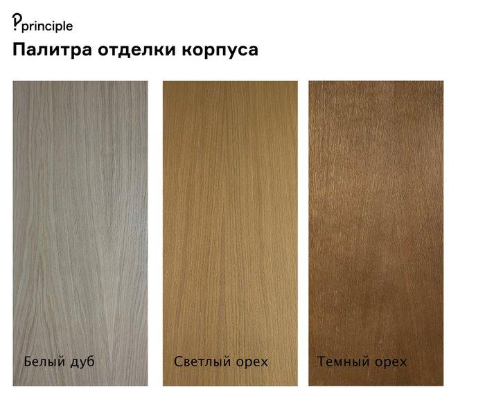 Шкаф-витрина The One Wave с фасадом светло-серого цвета
