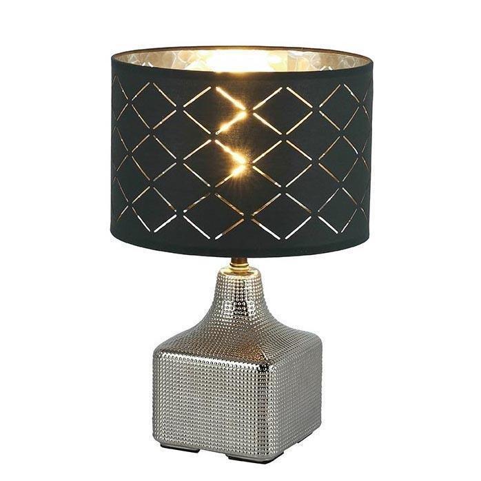 Настольная лампа Mirauea с черным абажуром