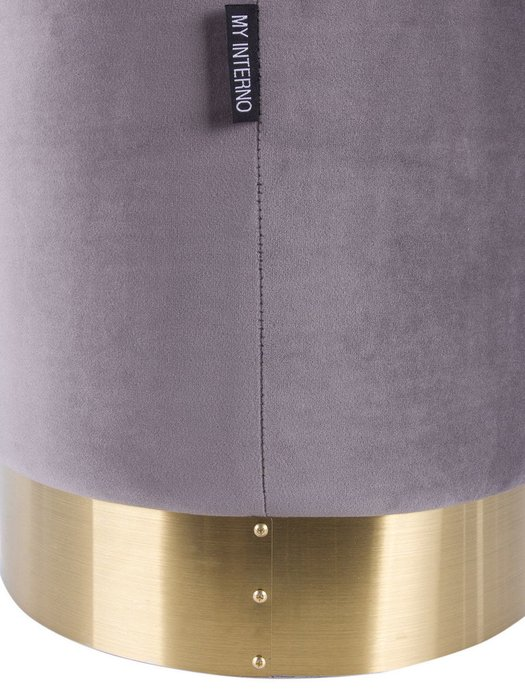 Пуфик Oslo small с металлическим кольцом в основании