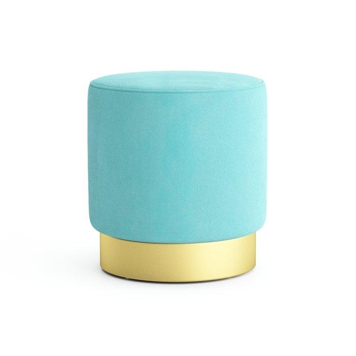Пуф Nomade голубого цвета на золотом основании